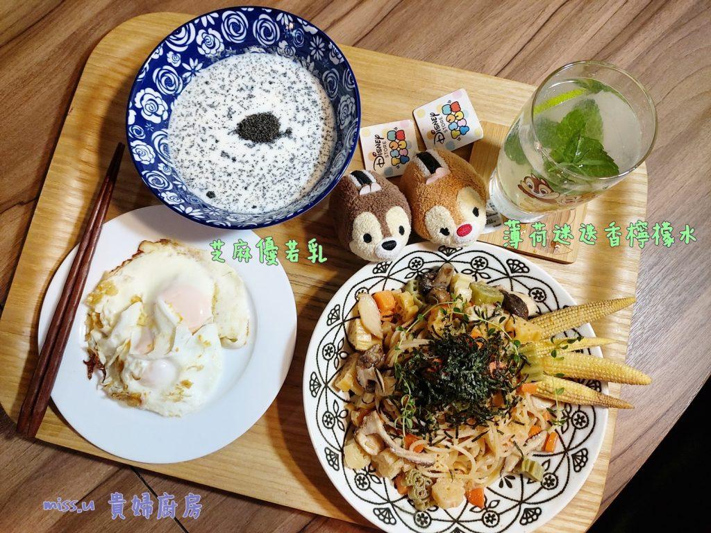 S&B 日本料理包