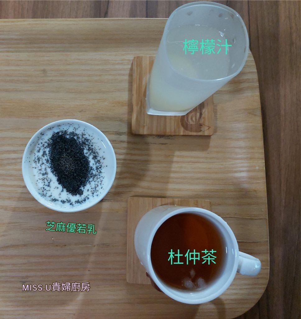 杜仲茶檸檬汁