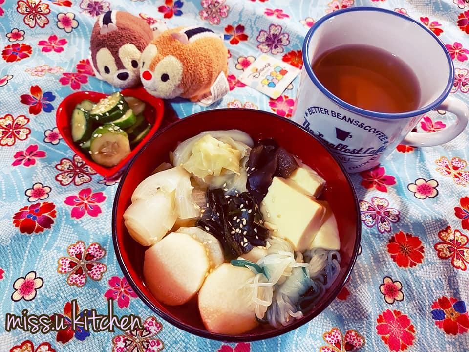 日式減肥湯